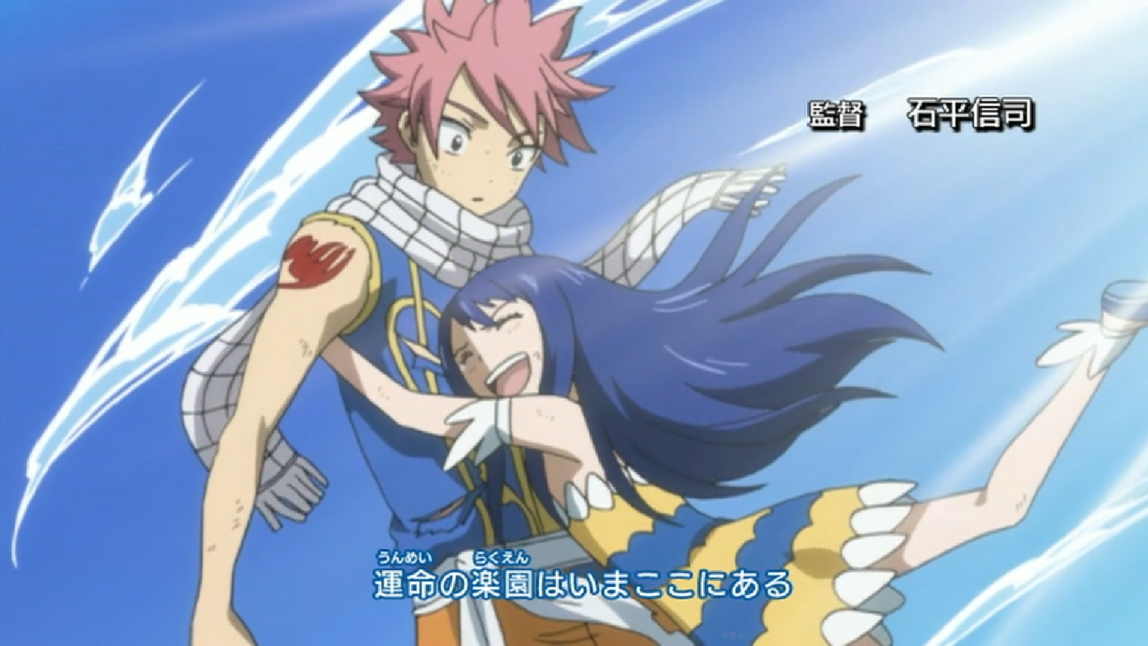 Fairy tail xemxi 39 s blog page 2 - Image natsu fairy tail ...